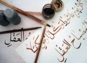 Learn to Write in Arabic
